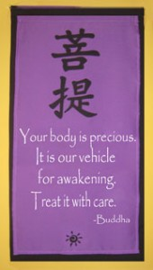 Your body is precious. It is our vehicle for awakening. Treat it with care.